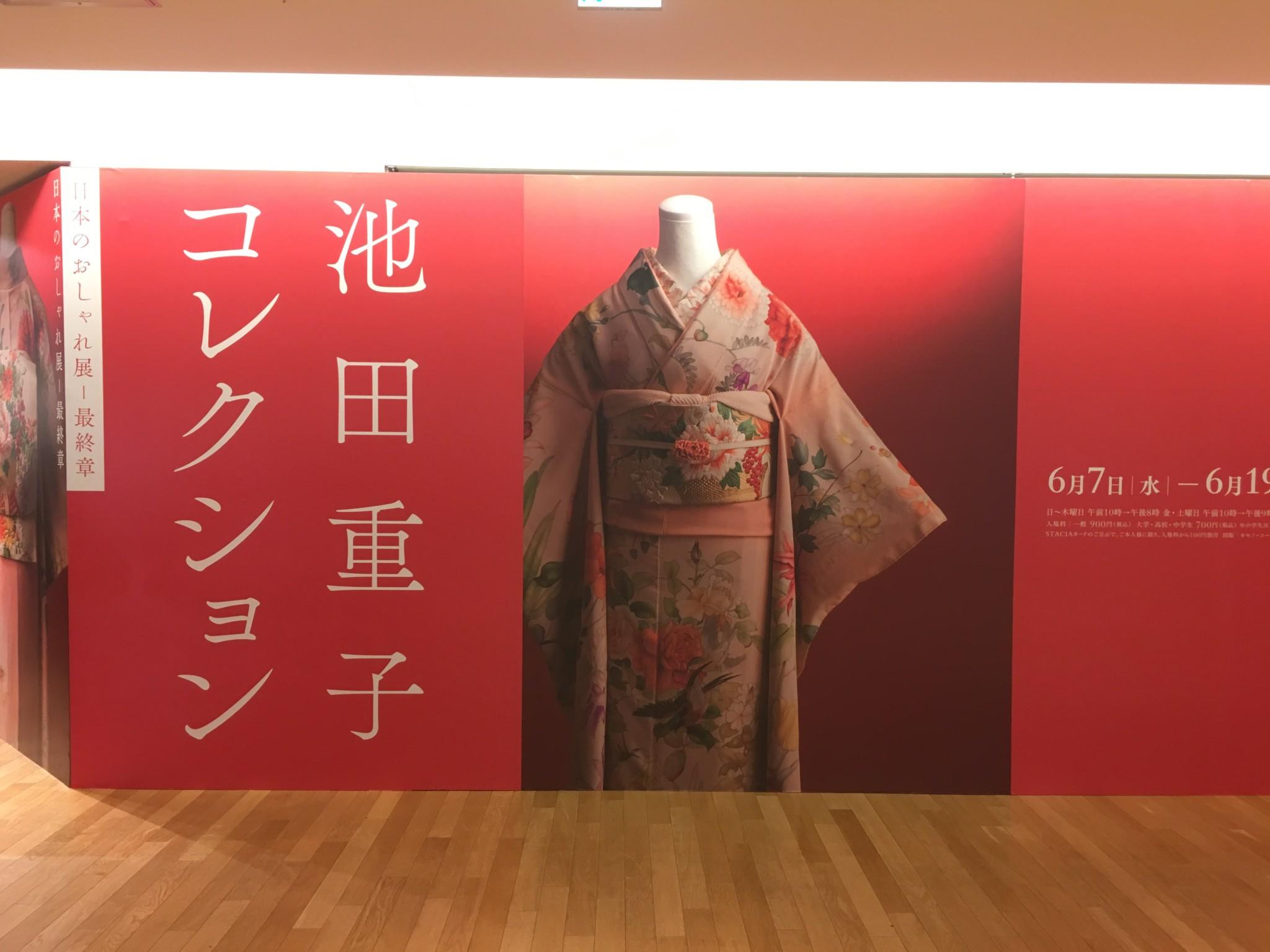にほん の た て もの 展 東京国立博物館 - 展示 表慶館...
